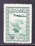 Greece  C 15   * - Airmail
