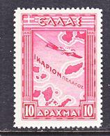 Greece  C 19   * - Airmail