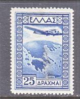 Greece  C 20    ** - Airmail
