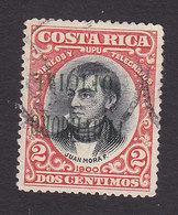Costa Rica, Scott #O44f, Used, Overprinted Issues, Issued 1903 - Costa Rica