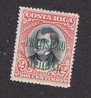 Costa Rica, Scott #O44b, Mint No Gum, Overprinted Issues, Issued 1903 - Costa Rica