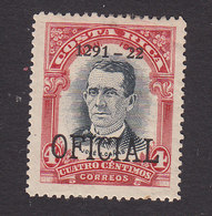 Costa Rica, Scott #O60a, Mint Higned, Overprinted Issues, Issued 1921 - Costa Rica