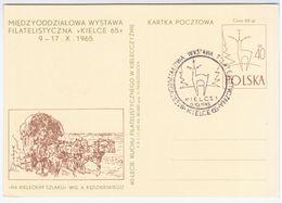Poland Polska 1965 Kielce, Philatelic Exhibition, Horse Horses - Entiers Postaux