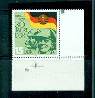 30 Jahre DDR, Nr. 2460 PF I Postfrisch ** Geprüft - DDR