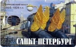 ARCHANGELSK : ARK1422 Bank Bridge SANKT-PT. CH14 MINT - Russia