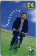 HKMAGNETIC : 10E $25 WWF Panda Man On Bicycle USED - Hong Kong