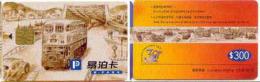 HKCHIP : CHE03 $300 E-card Autobus Car  (e-purse Card) Rev. Train USED - Hong Kong