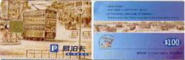 HKCHIP : CHE02 $100 E-card Tram Bicycle (e-purse Card) Rev. Train USED - Hong Kong