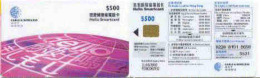 HKCHIP : CH26 $500 Hello Smartcard Purple Exp. 31/10/2000 USED - Hong Kong