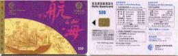 HKCHIP : CH05 $50 China Map Jonk Chip  Exp. 31/12/2000 USED - Hong Kong