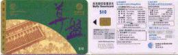 HKCHIP : CH02 $10  Chinese Calculator Exp. 31/05/2000 USED - Hong Kong
