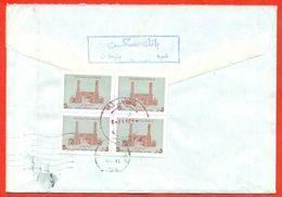 Iran 1261.Envelope Passed The Mail On Iran.Mosque. - Iran