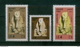 EGYPT / 2013 & 2017 / AKHENATEN / ARCHEOLOGY / EGYPTOLOGY / MNH / VF . - Unused Stamps