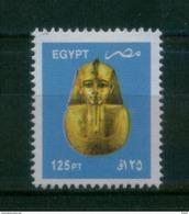 EGYPT / 2017 / PSUSENNES I (BUST) / EGYPTOLOGY / ARCHEOLOGY / EGYPT ANTIQUITY / MNH / VF - Egipto