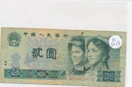 Billets -B3017- Chine -2 Er Yuan 1990 (type, Nature, Valeur, état... Voir  Double Scan) - China