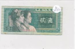 Billets -B3022- Chine -2 Er  Jiao 1980 (type, Nature, Valeur, état... Voir  Double Scan) - China