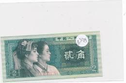 Billets -B3019- Chine -2 Er  Jiao 1980 (type, Nature, Valeur, état... Voir  Double Scan) - China
