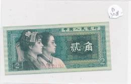 Billets -B3018- Chine -2 Er  Jiao 1980 (type, Nature, Valeur, état... Voir  Double Scan) - China