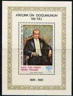 BN1680 Turkey 1981 Father Kemal M MNH - 1934-39 Sandjak Alexandrette & Hatay