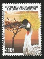 Cameroun Cameroon 1998 Crane Bird 410f Yv 892 Mi 1232 Neuf Mint - Kranichvögel