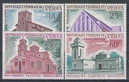 Cameroun  N° PA 91/94 YVERT   NEUF * - Cameroon (1960-...)