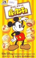 Télécarte Japon / 110-163876 - DISNEY Enterprises (5005) Mickey Publicité Chocolat MORINAGA Chocolate - Japan Phonecard - Disney