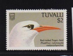 Tuvalu 1988, $2 Bird, Minr 503, MNH. Cv 2,60 Euro - Tuvalu