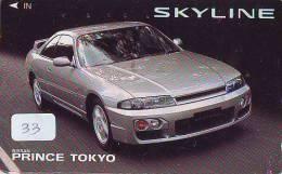NISSAN  * SKYLINE * Télécarte JAPON VOITURE (33) Phonecard JAPAN *  Telefonkarte * AUTO * CAR * WAGEN - Cars