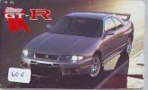 NISSAN  * SKYLINE * Télécarte JAPON VOITURE (60e)  Phonecard JAPAN *  Telefonkarte * AUTO * CAR * WAGEN - Cars