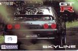 NISSAN  * SKYLINE * Télécarte JAPON VOITURE (57) Phonecard JAPAN *  Telefonkarte * AUTO * CAR * WAGEN - Cars