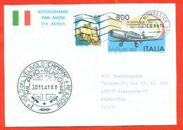 Italy 1991.Aerogramma Passed The Mail. Par Avion.Aircraft. - 1946-.. Republiek