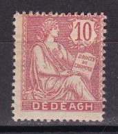 Dedeagh N°11 * - Nuovi