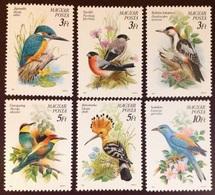 Hungary 1990 Birds MNH - Vogels