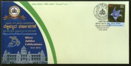 India 2015 City Police Commissionerate Architecture Building Special Cover # 18318 - Police - Gendarmerie
