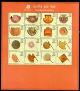 India 2017 Indian Hand Fans Embroidery Zardozi Phadh Paintings Mix Sheetlet MNH - Art