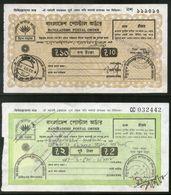 Bangladesh 4 Different Postal Order Up To 50 Takka Used # 5032 - Bangladesh