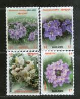 Bangladesh 2017 Flowers World Stamp Exhibition BANDUNG Plant Flora 4v MNH # 844 - Bangladesh