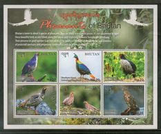 Bhutan 2017 Birds - Pheasants Himalayan Monal Fauna Animals Sheetlet MNH # 9241 - Bhutan