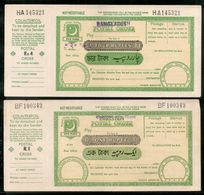 Pakistan O/p Bangladesh 4 Rs. Re. 1 Postal Order With Counterfoil Unused # 16504 - Pakistan