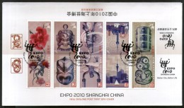 New Zraland 2010 EXPO Shanghai Flower Painting Culture Mask 5v FDC With Folder # 7314 - Cultures
