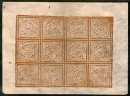 Tibet 1912-50 Full Sheet Of 12 Stamps On Native Paper Facsimile Print # 9643 - Cinderellas