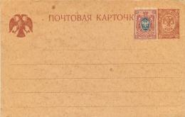 RUSSIE ENTIER POSTAL - 1857-1916 Empire