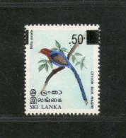 Sri Lanka 1979 Birds Blue Magpie Animals Surcharge Sc 1512 MNH # 3640 - Sri Lanka (Ceylon) (1948-...)