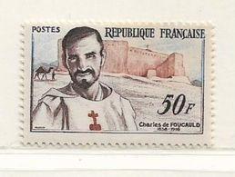 FRANCE ( FR -2425 ) 1959  N° YVERT ET TELLIER  N°  1191    N** - Unused Stamps