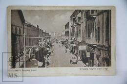 Old Postcard Israel - Jaffa Boostros Street Israel - Israel