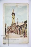 Old Postcard Asia - Damaskus/ Damascus - Strasse Nach Bab Tuma - Illustrated Postcard - Siria