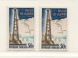FRANCE ( FR -2436 ) 1959  N° YVERT ET TELLIER  N°  1205    N** - Unused Stamps