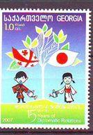 Georgia 2007 Diplomacy-Japan (1) UM - Georgia
