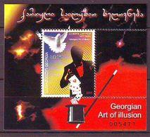 Georgia 2007 Magic-Illusionist-Dove M.S. UM - Georgia