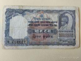 20 Mohru 1951 - Nepal